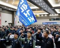 금속노조, 11기 1년 차 예산안 승인·감…